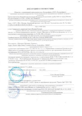 agran dek.sootv 19.11.2018 18.11.2021 1 1 • Гордезцентр • Екатеринбург