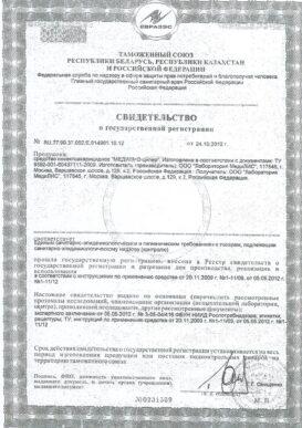 sv vo medilis cziper • Гордезцентр • Екатеринбург