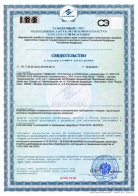 2020 11 16 22 32 25 • Гордезцентр • Екатеринбург