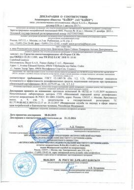 ds k otrin sk 50 do 2023 1 • Гордезцентр • Екатеринбург
