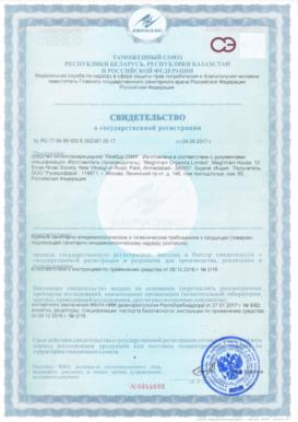 2020 11 16 22 33 06 • Гордезцентр • Екатеринбург