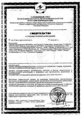 murafen svid.tamozh. 1 • Гордезцентр • Екатеринбург